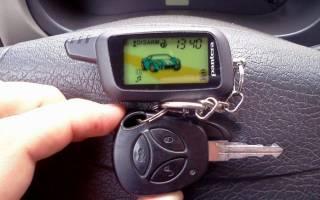 Как отключить сигнализацию на машине