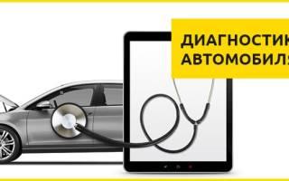 Что нужно для диагностики автомобиля через ноутбук