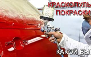 Как выбрать краскопульт для покраски автомобиля
