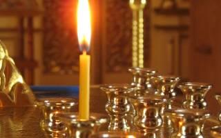 Сколько свечей ставить в церкви