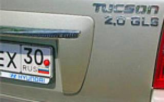 Как установить номера на машину