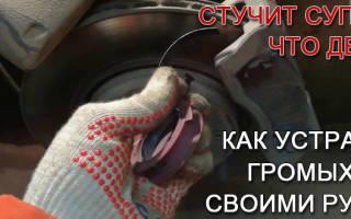 Как убрать стук суппортов