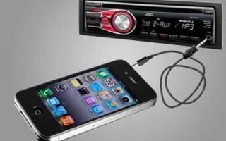 Как подключить айфон к магнитоле
