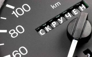 Как проверить спидометр на работоспособность