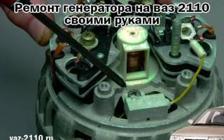 Как разобрать генератор ваз 2110