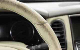 Как восстановить кожу на руле