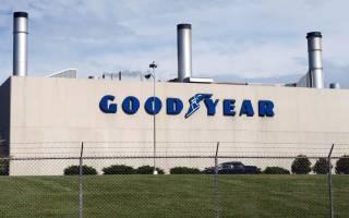 Goodyear где производят