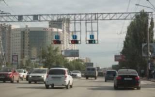 Что такое реверсивное движение на дороге