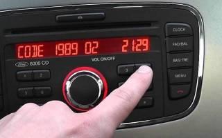 Как разблокировать магнитолу на форд фокус 2