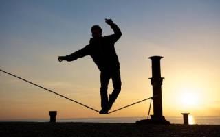 Где находится орган равновесия человека