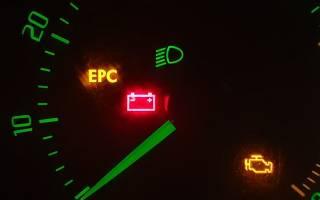 Что такое epc в автомобиле фольксваген