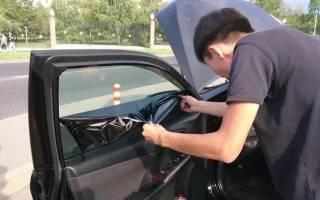 Как снять тонировку со стекла автомобиля самому