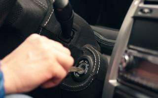 Как разблокировать руль на машине