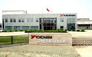 Yokohama кто производитель