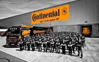 Шины continental где производят