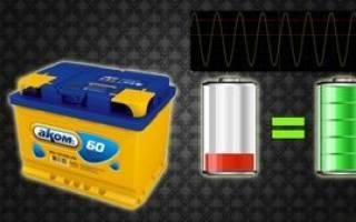 Сколько ампер в заряженном аккумуляторе