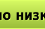 Сколько литров солярки в 1 тонне