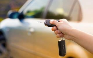 Как работает брелок автосигнализации