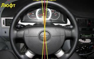 Что такое люфт рулевого колеса