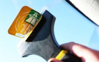 Как убрать наклейки со стекла