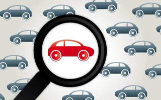 Как узнать номер кузова автомобиля