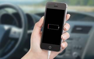 Как зарядить телефон от автомобильного аккумулятора